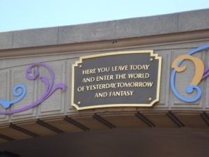 Entrance quote