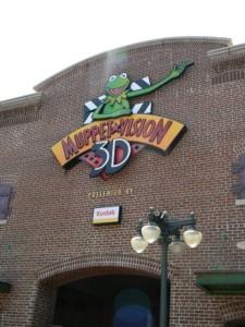 Muppets 3d entrance