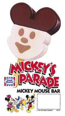 mickeyBar Old